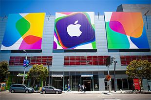 Apple WWDC Juni 2016: verslag