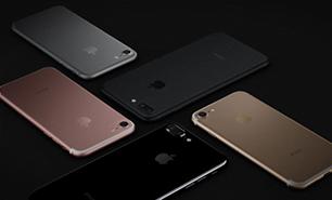 Wat je moet weten over de nieuwe iPhone 7 en 7 plus!
