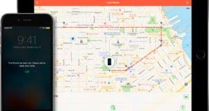 Vergeten iPhone feature: Stuur laatste locatie